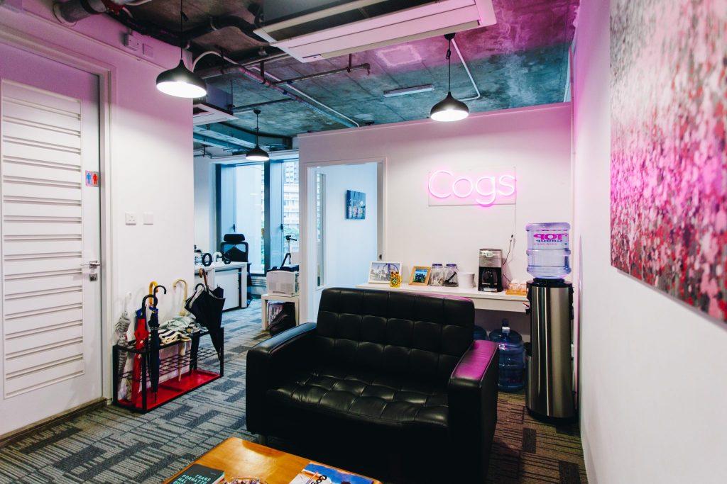 Cogs_HK_Entrance
