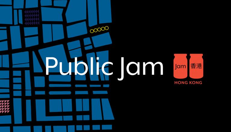 HK Public Jam