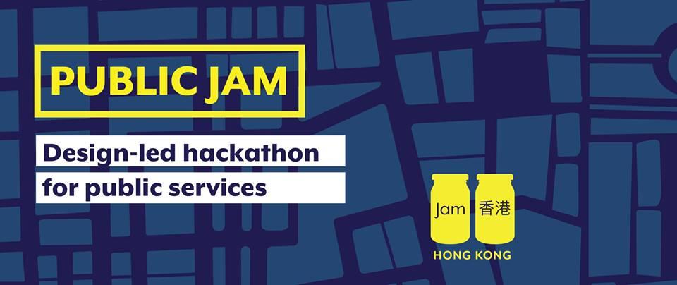 HK UX Public Jam