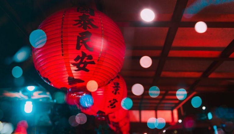 Cogs CNY 2019