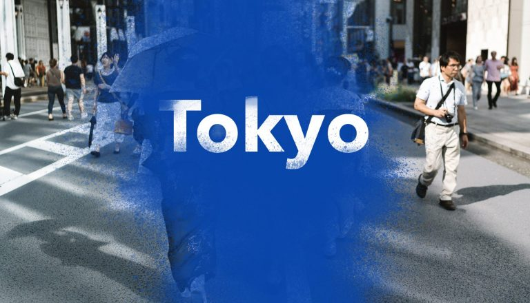 Cogs Tokyo Logo